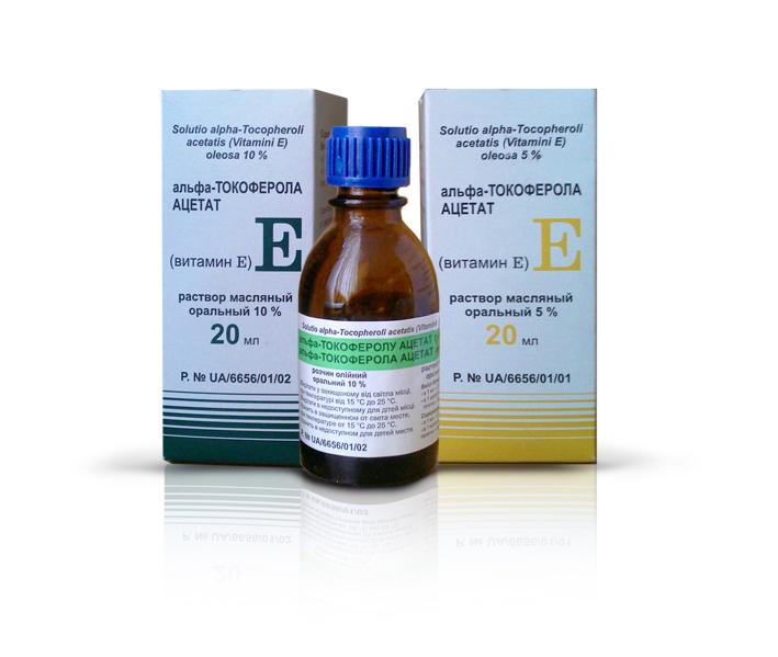 Для масок используйте масляный раствор витамина А и Е, но не жидкую их форму