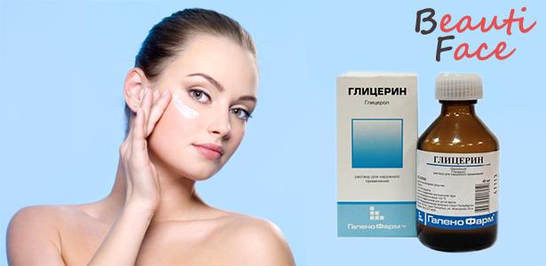 Чем полезен глицерин для кожи вокруг глаз