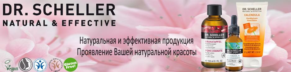 Dr-Scheller-0304-RU