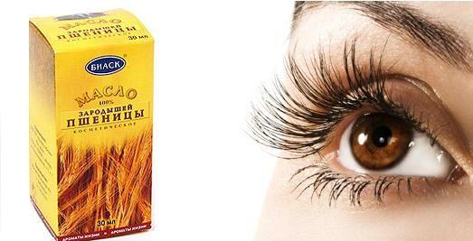 Масло зародышей пшеницы для ресниц: эффективный уход — видимый результат