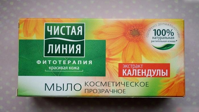 Мыло для умывания Чистая Линия с экстрактом календулы