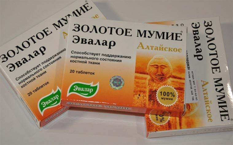 таблетки золотое мумие в шампунь пропорции