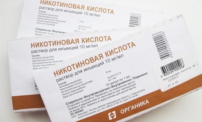 Характеристика никотиновой кислоты