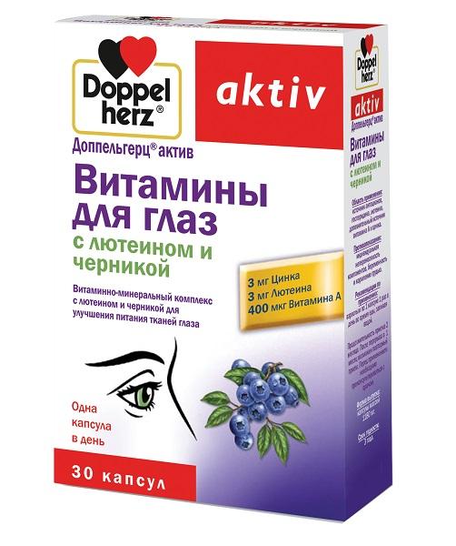 В аптеке следует купить для глаз витамины с лютеином.