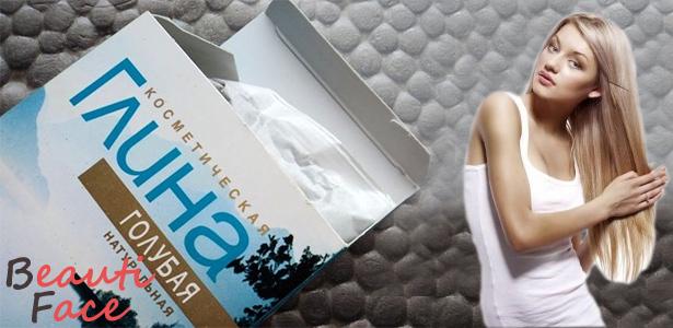Голубая глина для волос, которые повреждены и секутся