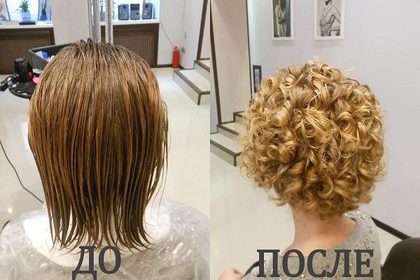 Виды долговременной завивки волос