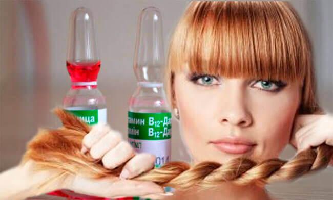 Витамины В6 иВ12 в ампулахдля волос