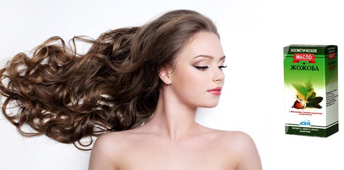 масло жожоба для волос применение