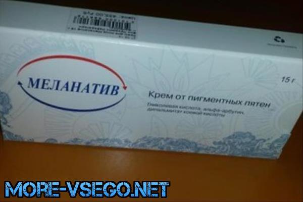 Krem-Melanativ-