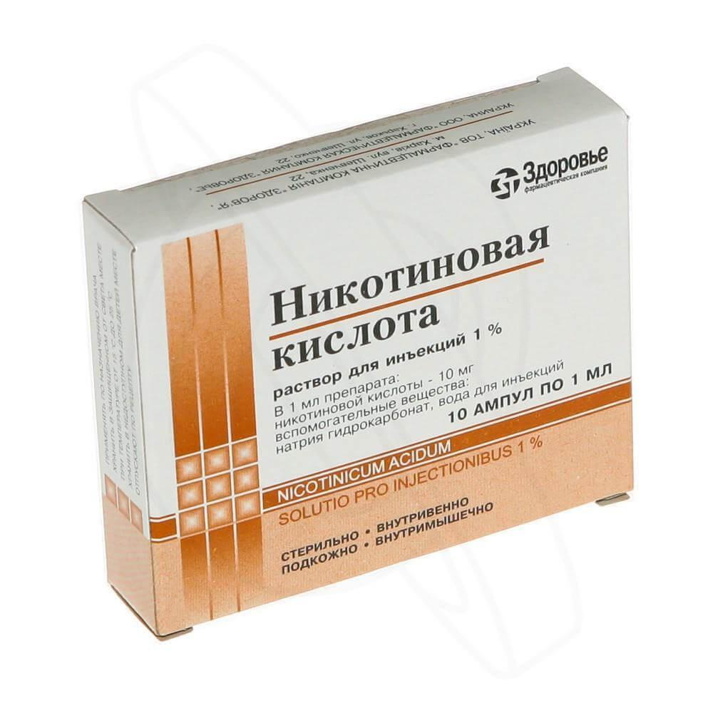 Никотиновая кислота для роста ресниц и бровей