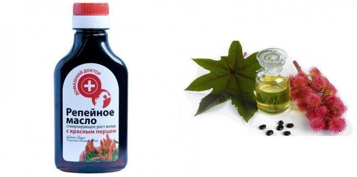 Касторовое или репейное масло