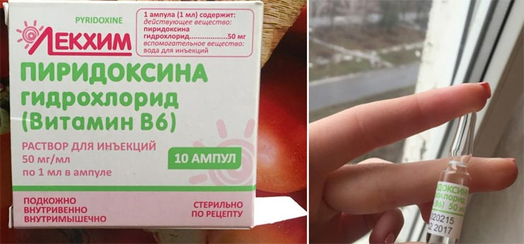 маска для волос с витамином в6 в домашних условиях рецепт