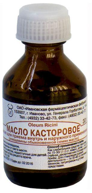 Аптечное средство – это бледно-желтый вязкий продукт с ненавязчивым запахом.