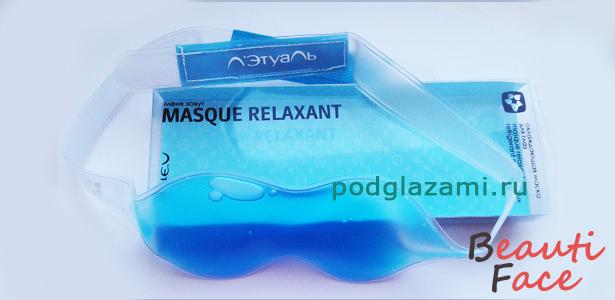 Как пользоваться охлаждающей маской для глаз