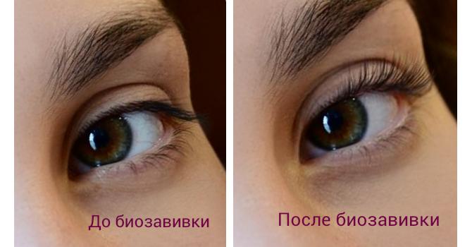 Результат завивки на жестких, прямых волосах