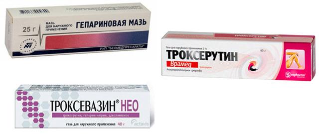 препарат Гепариновая мазь, Троксерутин, Троксевазин и Венитан