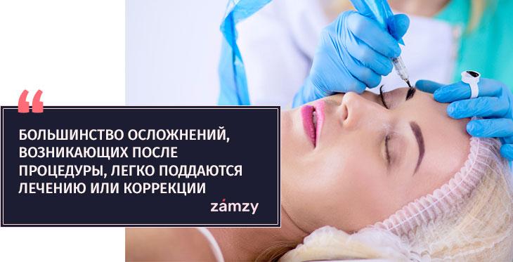 Последствия перманентного макияжа бровей: как их избежать