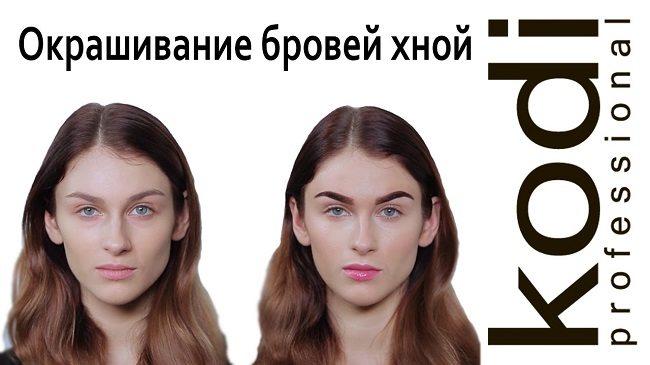 Хна для биотатуажа – популярные марки