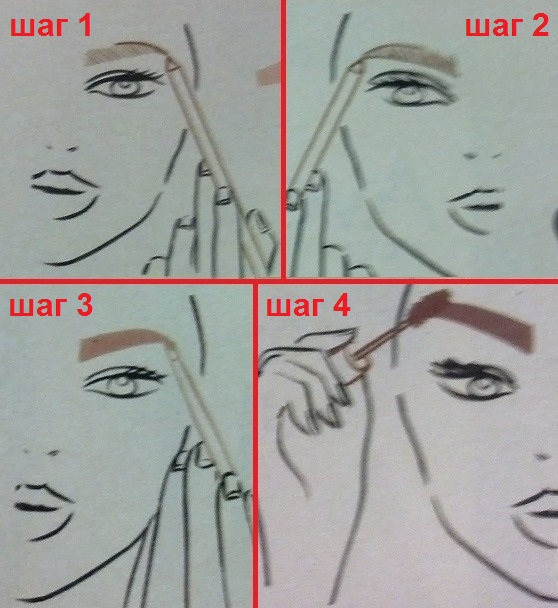 Создаем идеальные брови для круглого лица