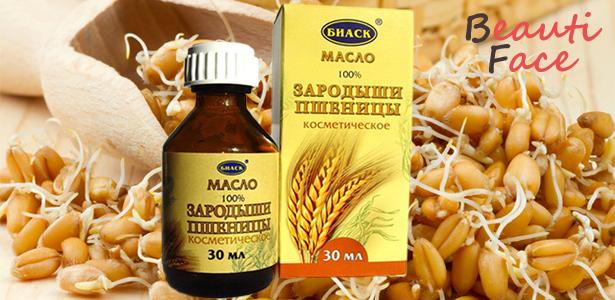 Масло зародышей пшеницы для лица: многообещающее средство для любого типа кожи