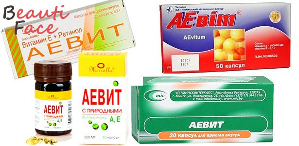 Аевит для кожи вокруг глаз в домашних масках против морщин: эффективные рецепты
