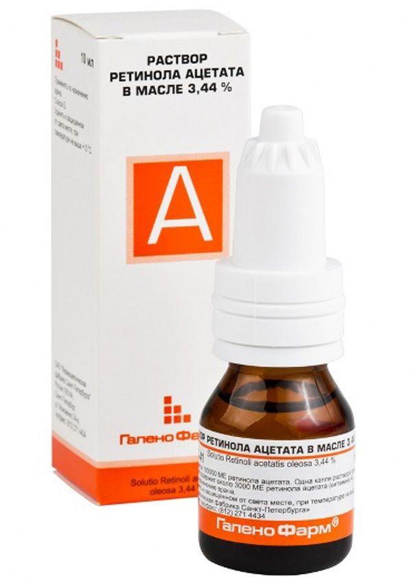 Масляный раствор витамина А