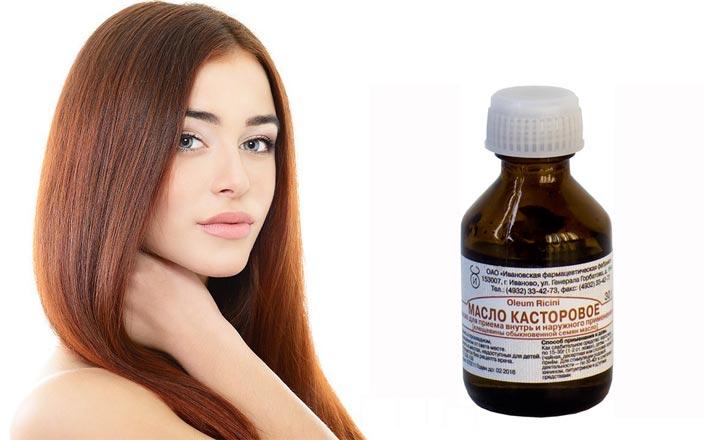 Применение касторового масла для волос в домашних условиях