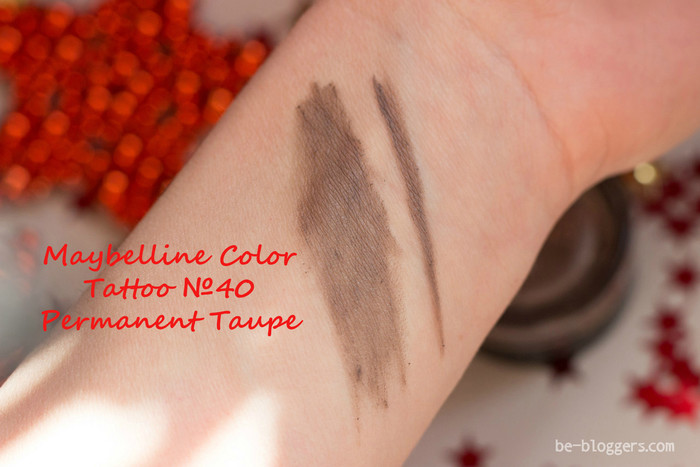 Maybelline Color Tattoo №40, отзыв, свотчи
