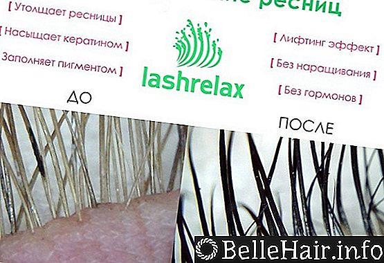 Все о процедуре биоламинирования ресниц