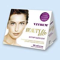 Лучшие витамины для красоты, молодости и упругости кожи лица